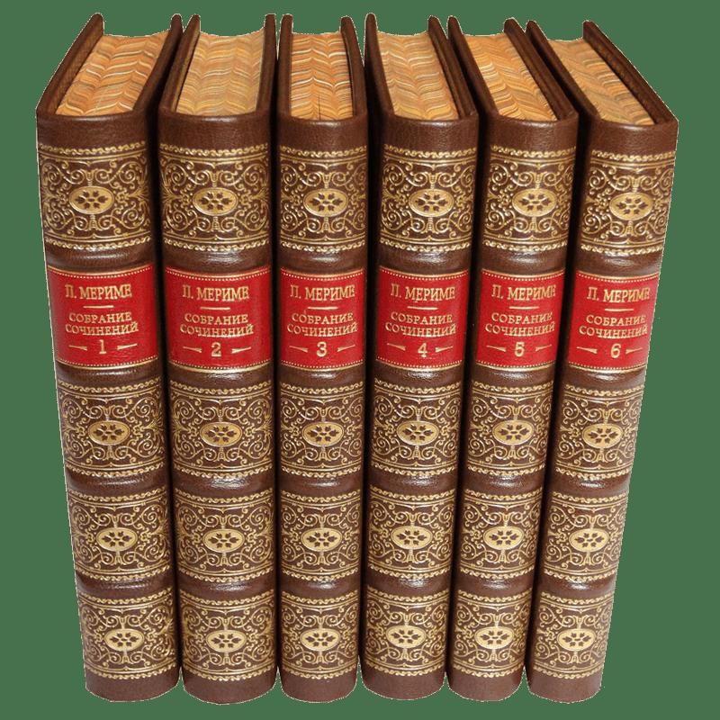Мериме П. Собрание сочинений в 6 томах