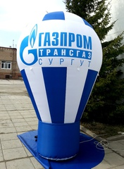 Большой рекламный шар каплевидный