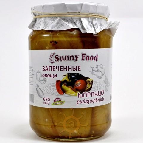 Овощи печеные Санни Фуд, 670г