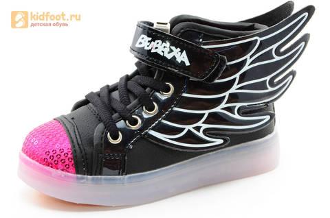 Светящиеся кроссовки с крыльями с USB зарядкой Бебексия (BEIBEIXIA), цвет черный розовый, светится вся подошва. Изображение 1 из 20.