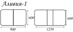 Стол Аливия-1 М