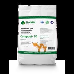 Бактерии для переработки навоза КРС Biolatic Compost-10, 1 кг