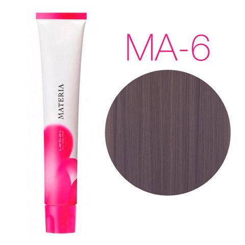 Lebel Materia 3D Mauve Ma-6 - Перманентная низкоаммиачная краска для волос