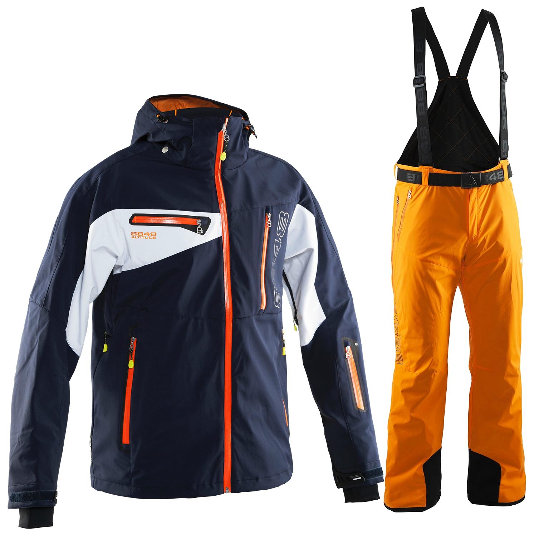 Мужской горнолыжный костюм 8848 Altitude Rocky 15/Guard (705115-702931) five-sport.ru