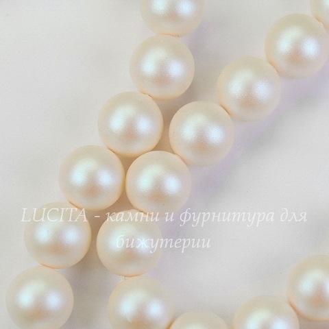 5810 Хрустальный жемчуг Сваровски Crystal Pearlescent White круглый 10 мм
