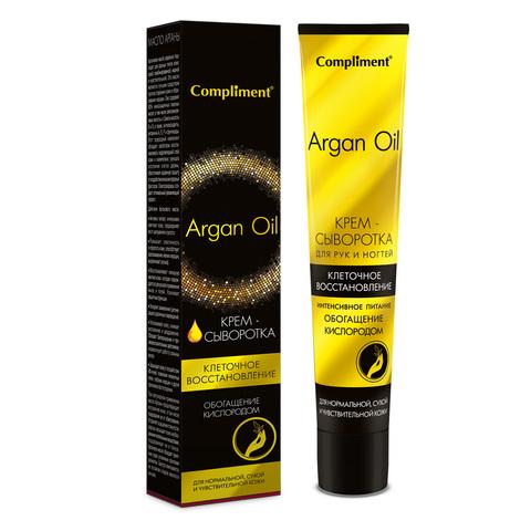 Compliment Argan Oil Крем — сыворотка для рук и ногтей