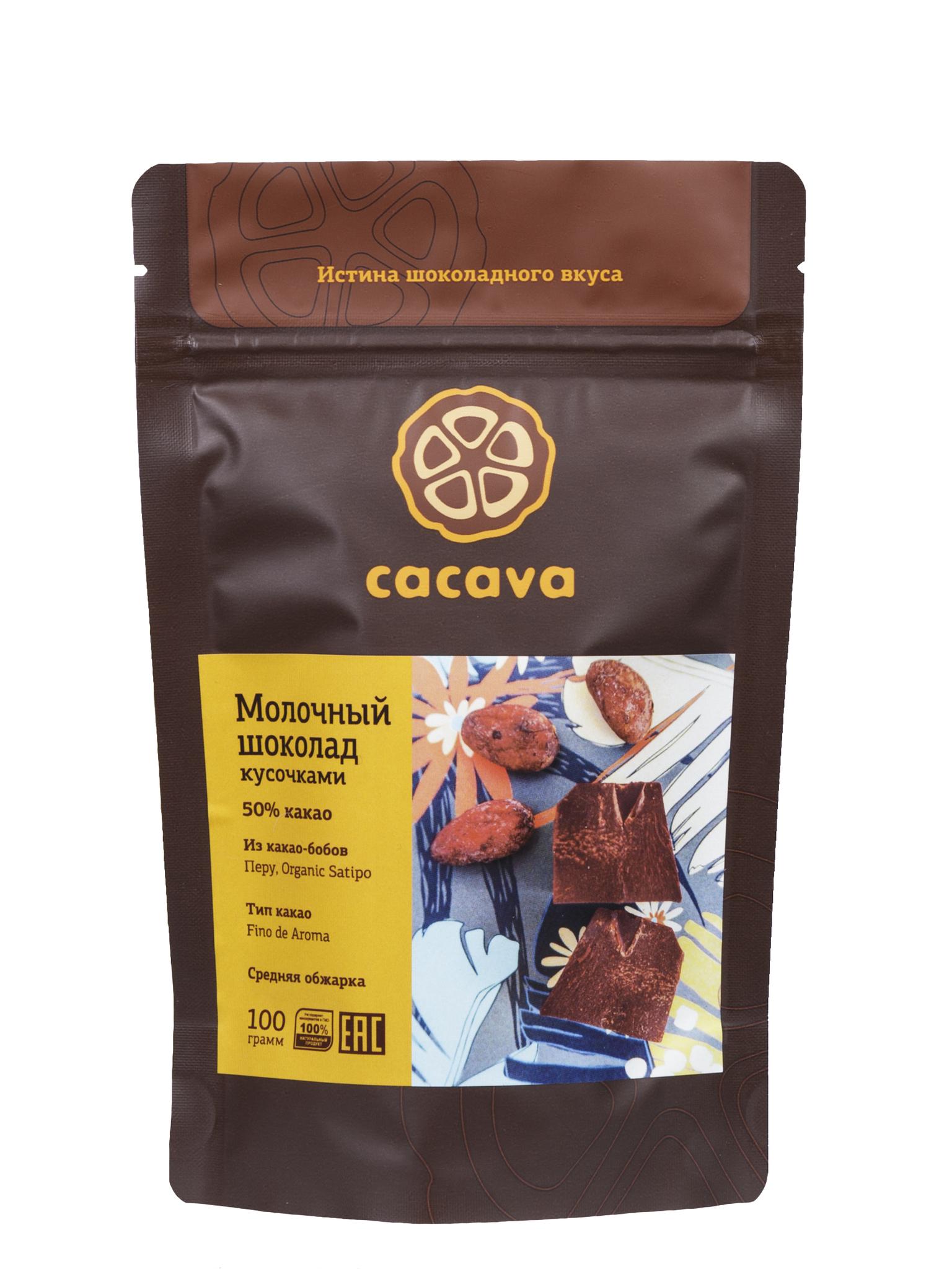 Молочный шоколад 50 % какао (Перу), упаковка 100 грамм