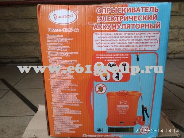 9 Опрыскиватель электрический ранцевый  Комфорт (Умница) ОЭМР-12 с регулятором мощности акция