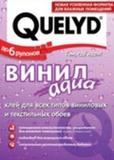 QUELYD клей обойный ВИНИЛ AQUA 300г