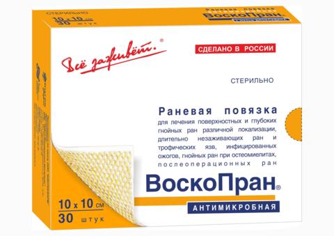 Повязка Воскопран с мазью Диоксидина, антимикробная
