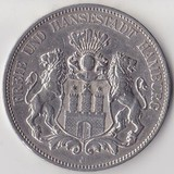 K0712, 1901, Германия, 5 марок, Ag, Гамбург