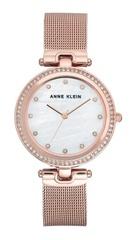 Женские часы Anne Klein 2972MPRG
