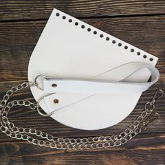 Комплект для сумки белый