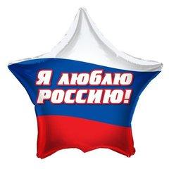 Звезда Я люблю Россию