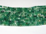 Нить бусин из агата зеленого (термо обработанного), шар гладкий 4мм