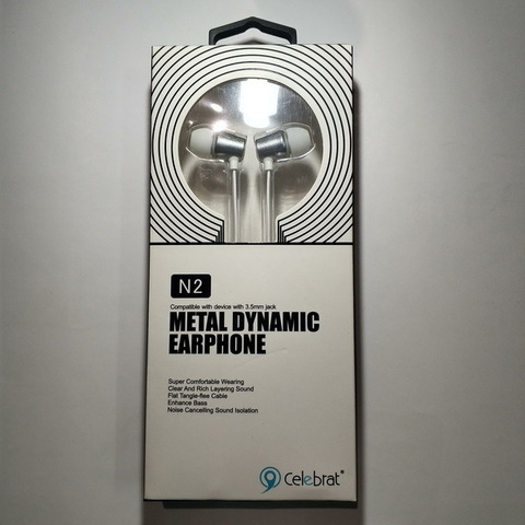 Гарнитура вакуумная Celebrat N2 металл. white