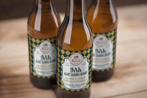 Макет этикеток для пенных напитков Рассказовской пивоварни