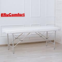 Аксессуары для массажных столов Простыня Релакс 3D трикотажная многоразовая на резинке (мулетон) Мулетон-релакс.jpg