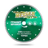 Алмазный турбо диск MESSER-DIY диаметр 230 мм для резки гранита и мрамора