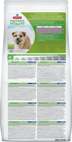 Hill's Science Plan Canine Adult 7+ Youthful Vitality Mini with Chicken & Rice