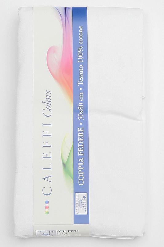 Для сна Наволочки 2шт 70х70 Caleffi Tinta Unita белые navolochki-unito-caleffi-italiya-beliy.jpg