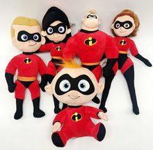 Набор мягких игрушек из мультфильма Суперсемейка