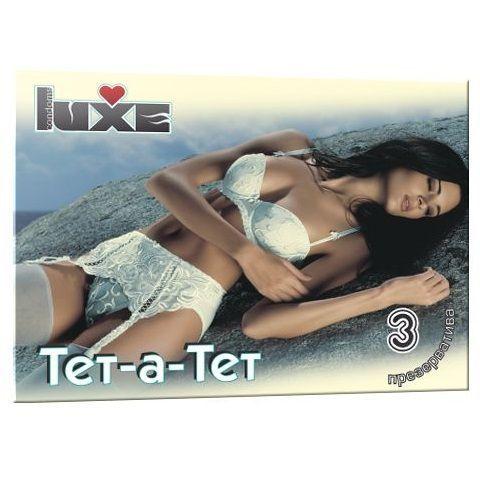 Презервативы: Презервативы Luxe Тет-а-тет - 3 шт. фото