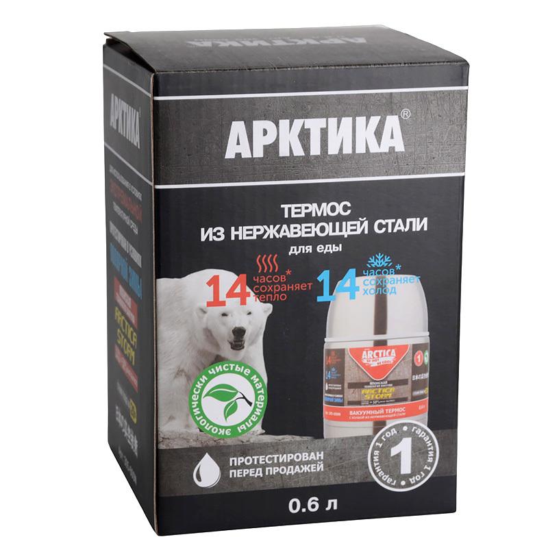 Термос для еды Арктика (0,6 л.) с супер-широким горлом, белая отделка