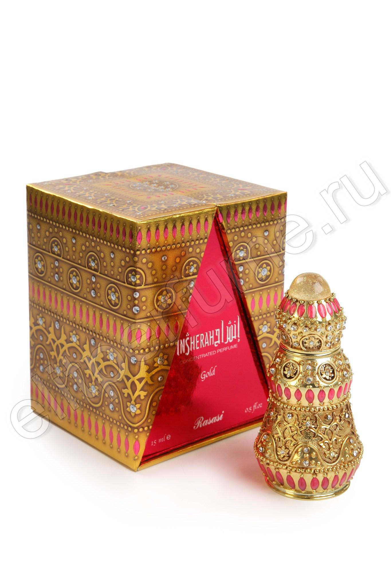 Иншера Золотой Insherah Gold 15 мл арабские масляные духи от Расаси Rasasi Perfumes