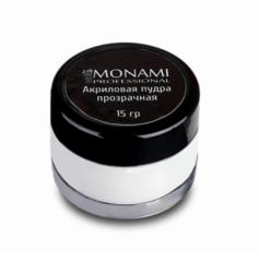 Акриловая пудра прозрачная Monami 15 гр