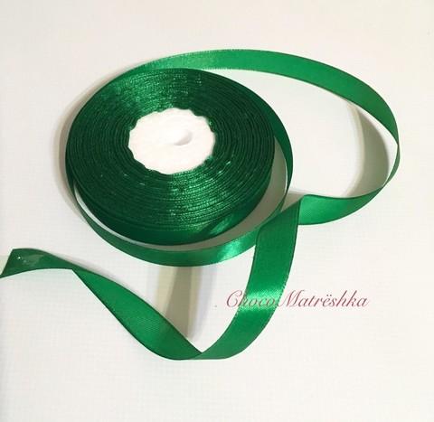 Атласная лента 1,2 см - Зеленая