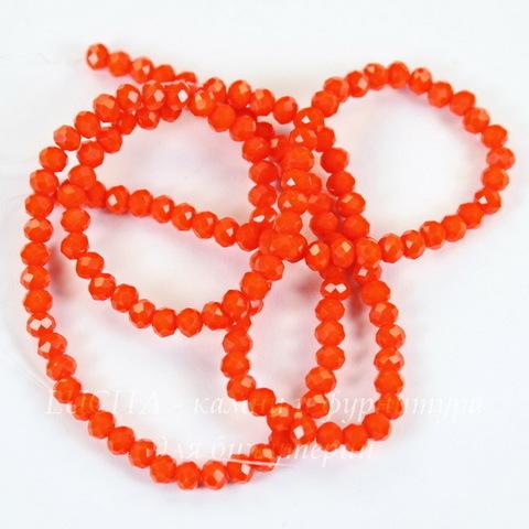 Бусина стеклянная, рондель с огранкой, цвет - оранжевый, 3х2 мм, нить
