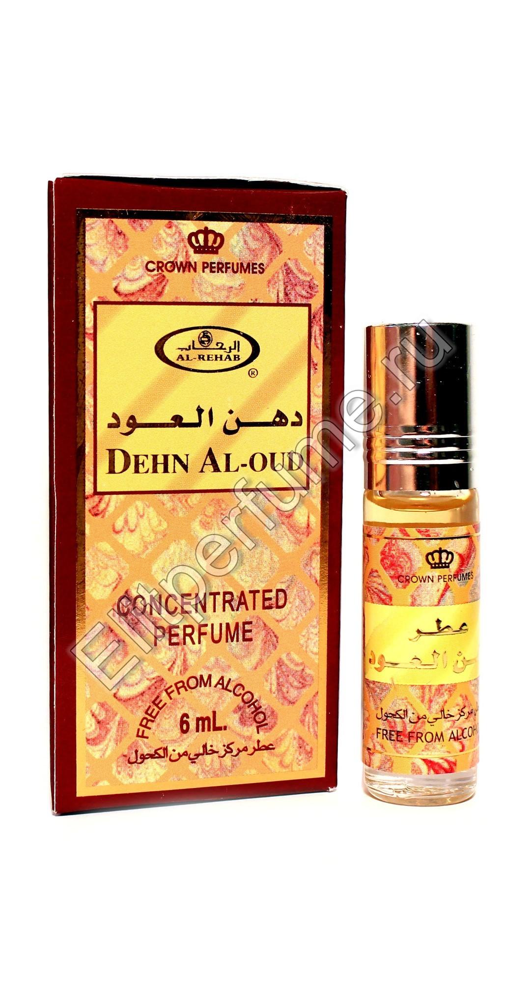 Dehn Al Oud Ден Аль Оуд 6 мл арабские мужские масляные духи от Аль Рехаб Al Rehab