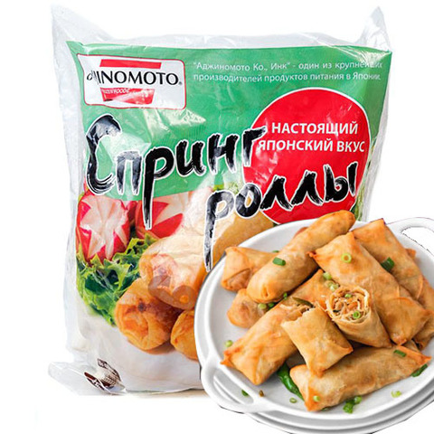 https://static-eu.insales.ru/images/products/1/6362/208337114/veg_spring_rolls.jpg