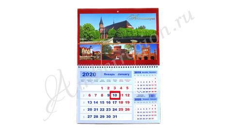 Календарь настенный одноблочный
