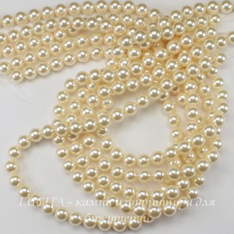 5810 Хрустальный жемчуг Сваровски Crystal Cream круглый 3 мм, 10 шт
