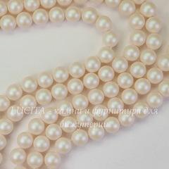 5810 Хрустальный жемчуг Сваровски Crystal Pearlescent White круглый 6 мм, 5 шт