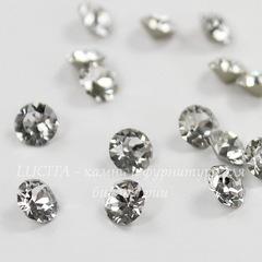 1088 Стразы Сваровски Crystal PP 31 (3,8-4 мм), 10 штук