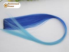 Канекалон омбре сине-голубой