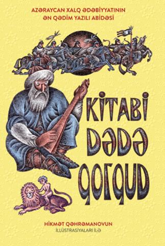 Kitabi Dədə Qorqud