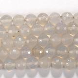 Нить бусин из агата белого, фигурные, 8 мм (шар, граненые)