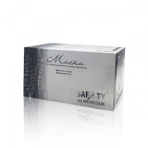 Маски косметологические с угольным фильтром, 4-слойная, 50 шт/уп