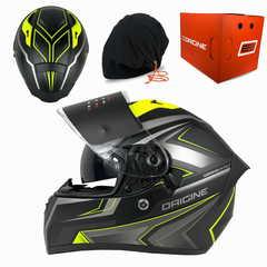 Шлем Origine Strada Graviter черный-желтый L (59-60)