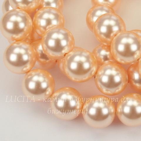 5810 Хрустальный жемчуг Сваровски Crystal Peach круглый 12 мм
