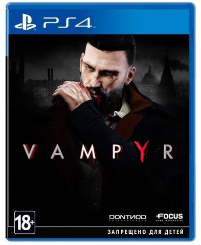 Sony PS4 Vampyr (русские субтитры)