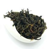 Чай Дянь Хун Дикий