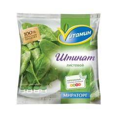 """Шпинат """"Vитамин"""" листовой порционный 400 г"""