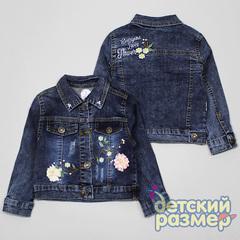 Куртка (цветочки, вышивка, бусины)