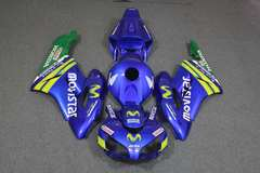 Комплект пластика для мотоцикла Honda CBR 1000RR 04-05 Movistar