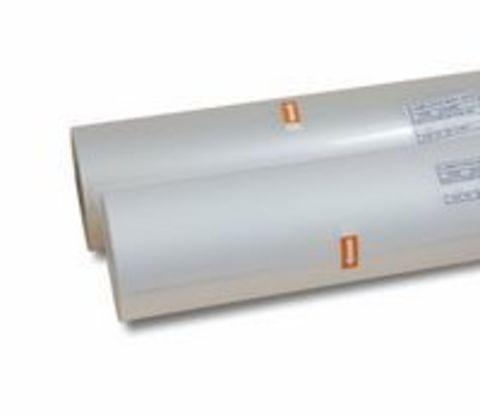 Рулонная пленка для горячего ламинирования, толщина 125 мкм, глянцевая, ширина 500мм, намотка 75м, втулка 1
